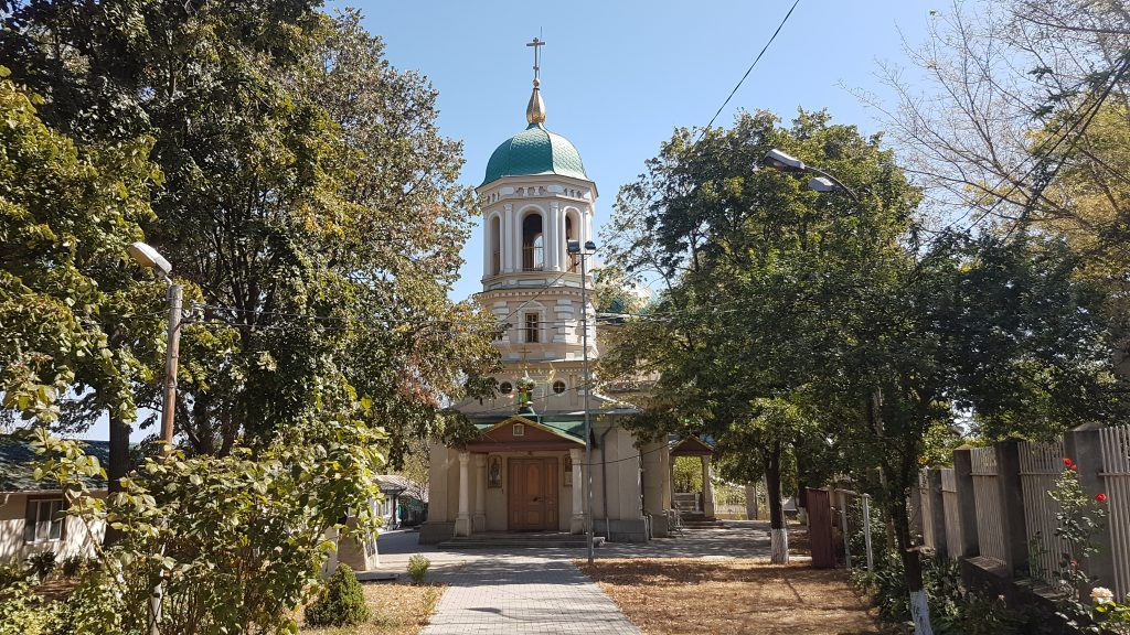 Cathedral of Saint John the Theologian